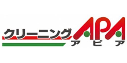 クリーニング アピアのロゴ画像