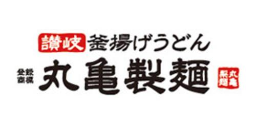 讃岐釜揚げうどん 丸亀製麺のロゴ画像