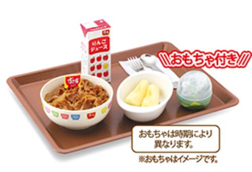 お子様牛丼すきすきセット:440円(ドリンク・カットリンゴ・おもちゃつき)