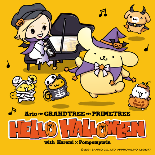 """HELLO HALLOWEEN Ario with Harami×Pompompurin"""