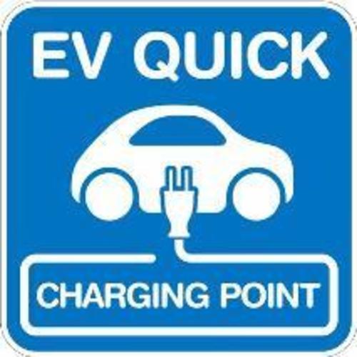 EV充電器にてnanacoカードが使えるようになりました。のお知らせ画像