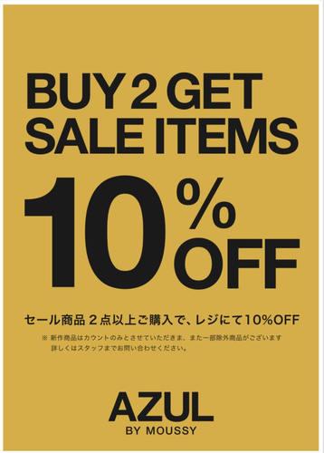 セール商品2BUY 10%OFF開催中!!‼