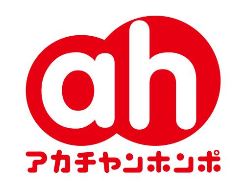アカチャンホンポのロゴ画像 修正