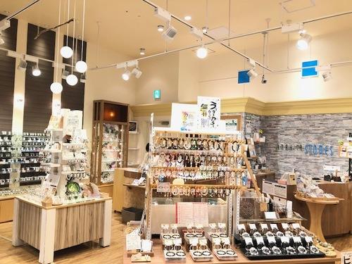 アナヒータ ストーンズの店内画像