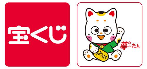 アリオ上田チャンスセンターのロゴ画像