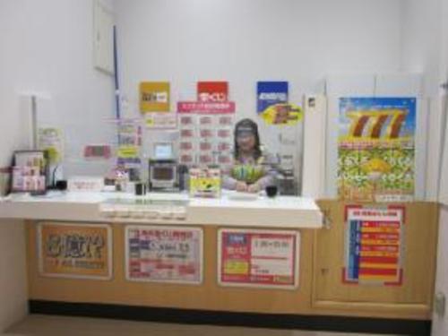 アリオ上田チャンスセンターの画像
