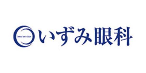 いずみ眼科のロゴ画像