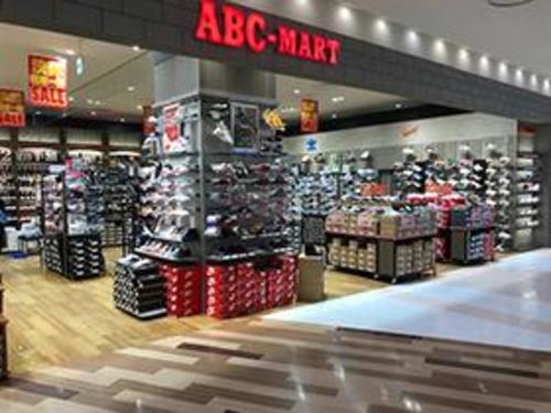 ABC-MARTの画像