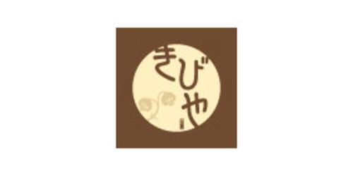きびやのロゴ画像