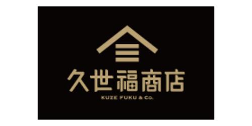 久世福商店のロゴ画像