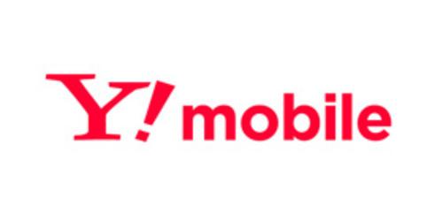 ワイモバイル アリオ上田のロゴ画像