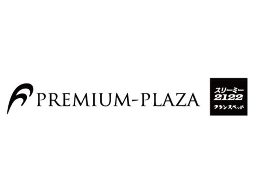 Fプレミアムプラザ ロゴ