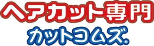 カットコムズ ロゴ